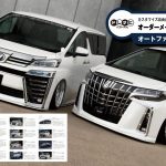「Drnv1807_FORTE_30ALPHARD_After」の1枚目の画像ギャラリーへのリンク