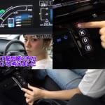 「SWDRNV1906_NOBLESSE_PRIUS_SHIFT_007」の5枚目の画像ギャラリーへのリンク