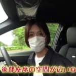「SWDN2006_NOBLESSE2_12」の1枚目の画像ギャラリーへのリンク