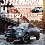 「SW2008cover150」の1枚目の画像ギャラリーへのリンク